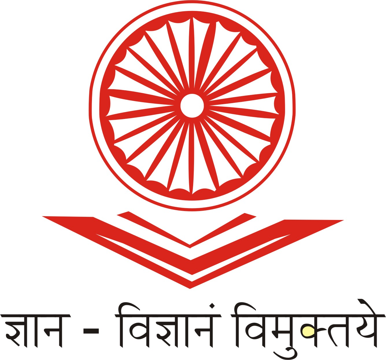 University Grants Commission UGC